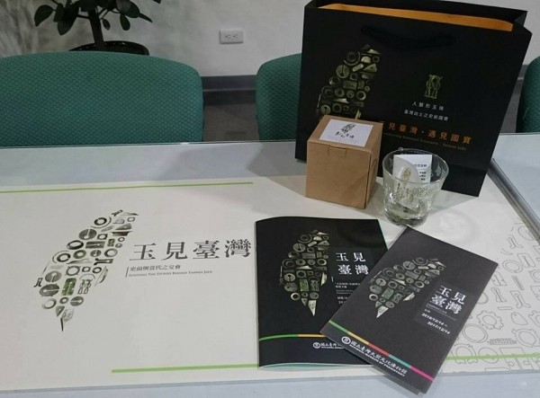 'Igniting The Stories Behind Taiwan Jade'