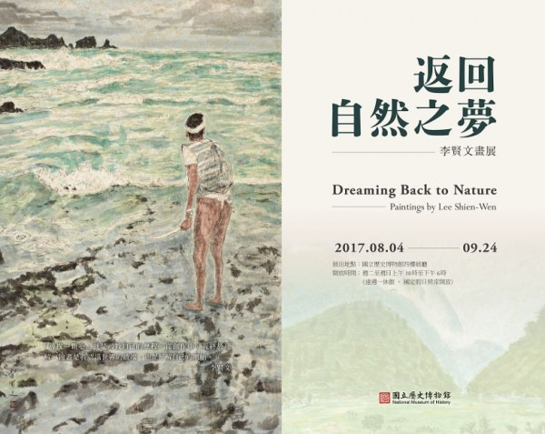 'Dreaming Back to Nature: Paintings by Lee Shien-wen'