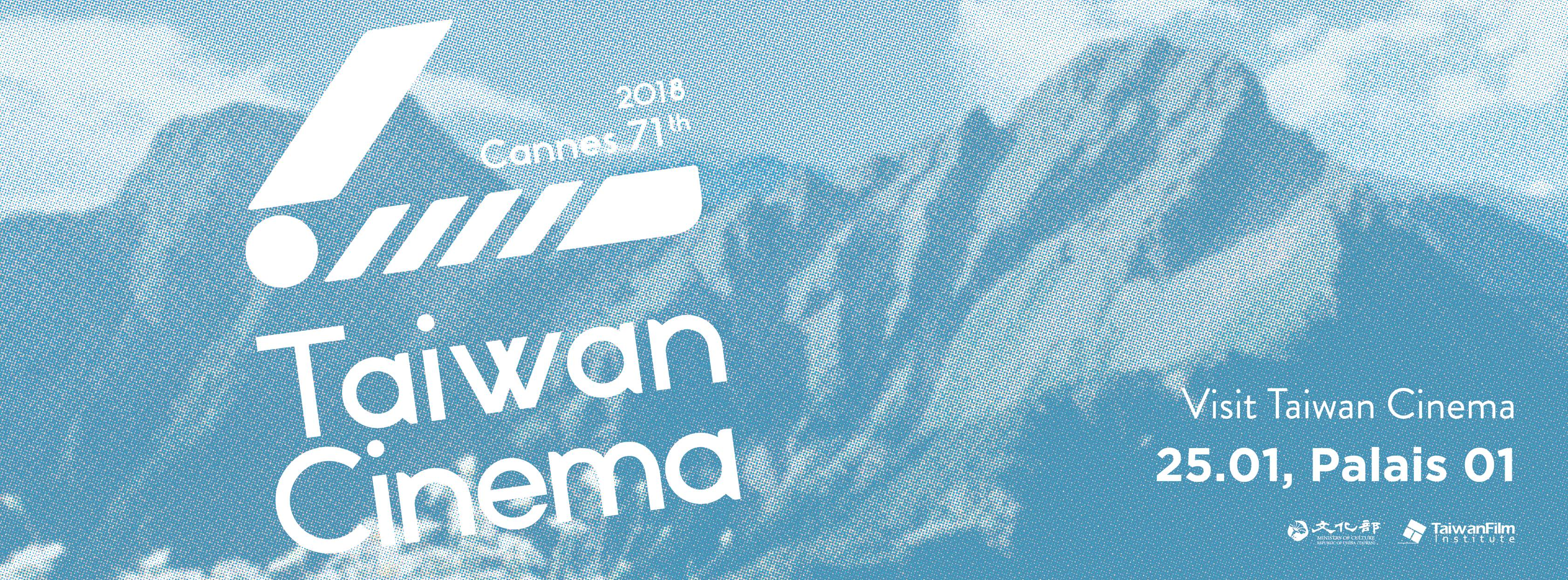 Taiwan Pavilion to showcase 87 films at Cannes Film Market