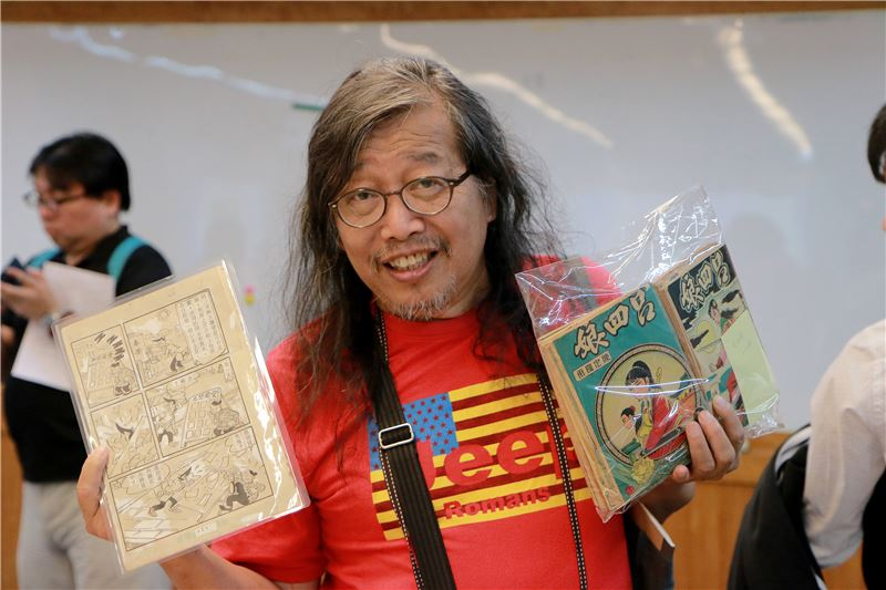 Historian of Comics | Hong De-lin