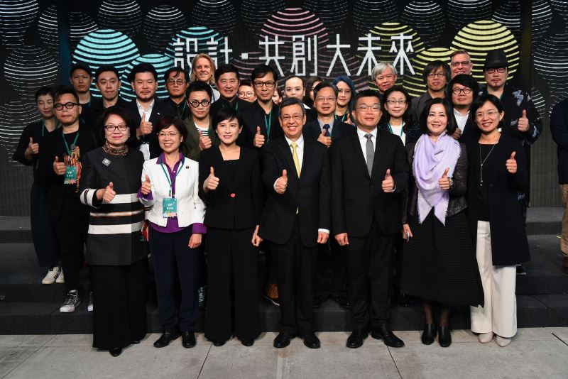 300,000 people dived into design at 2018 Creative Expo Taiwan