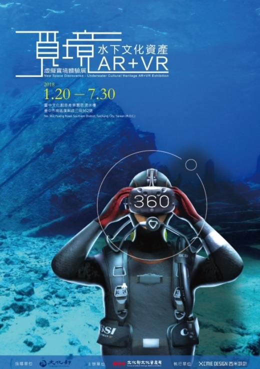 'New Space Discovered – Underwater Cultural Heritage AR+VR Exhibition'