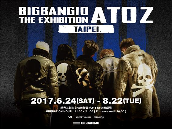 BIGBANG THE EXHIBITION A TO Z in Taipei