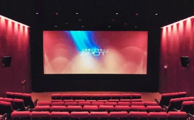 TAIWAN'S FIRST GOVERNMENT-FUNDED ART THEATER OPENS