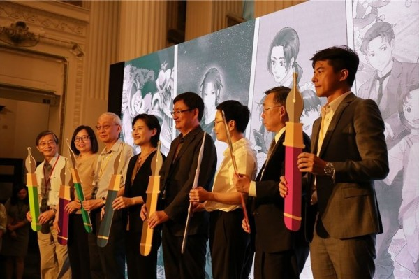 Ministry to relaunch Taiwanese comics magazine CCC