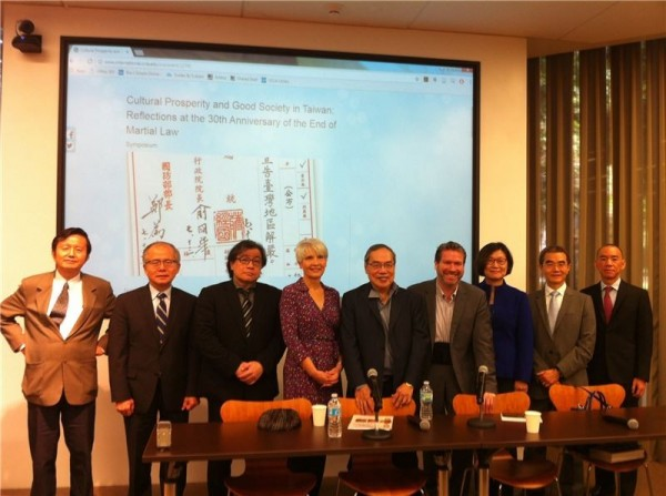 LA | 'Cultural Prosperity and Good Society in Taiwan: Reflections at the 30th Anniversary of the End of Martial Law'