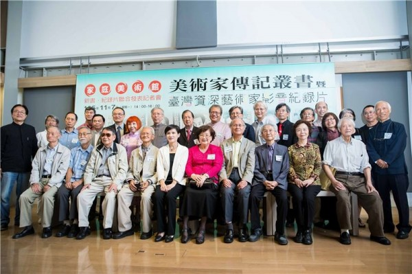 Books, documentaries pay homage to senior Taiwan artists