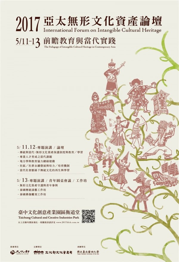 Taichung to host international cultural heritage forum in May