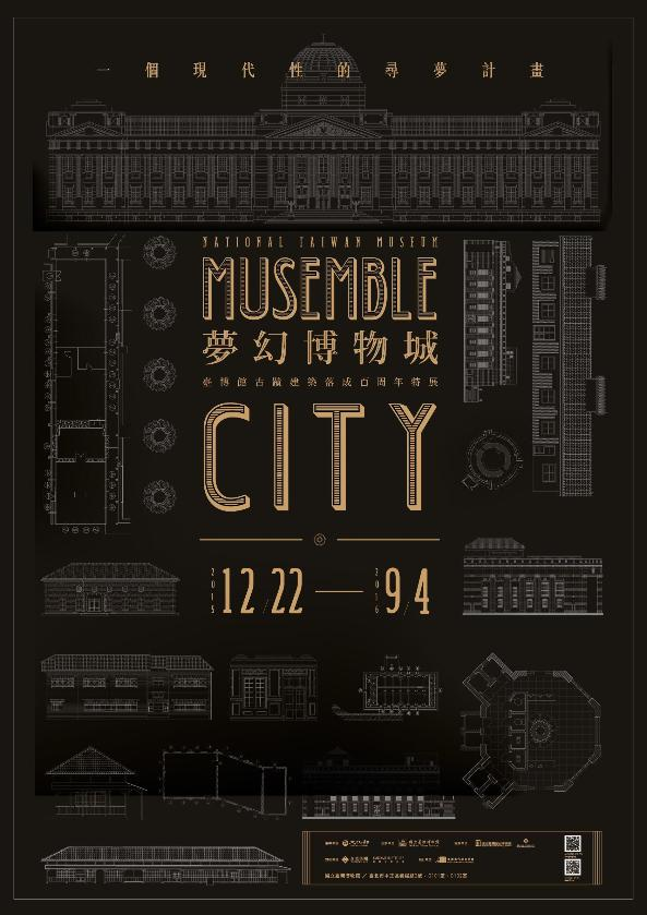 'Musemble City: An Experiencing Project for Modernity'