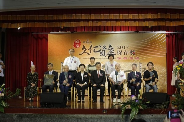 Taiwan pays respect to its heritage preservationists