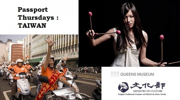 NYC | 'Passport Thursdays' featuring an evening of Taiwan culture