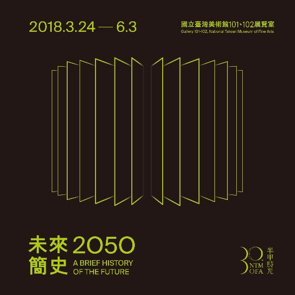'2050: A Brief History of the Future'