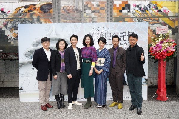 Taiwan-Japan drama launches exclusive run on streaming app