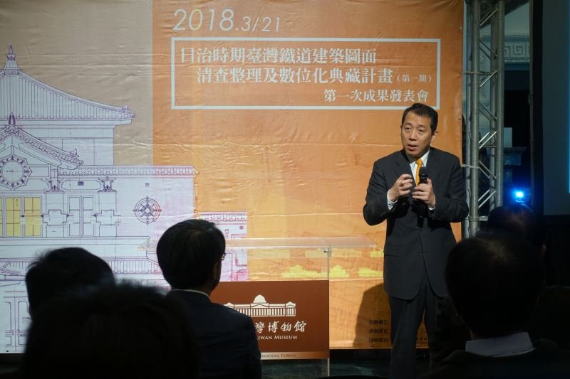 Taiwan to build digital archives on colonial railway history