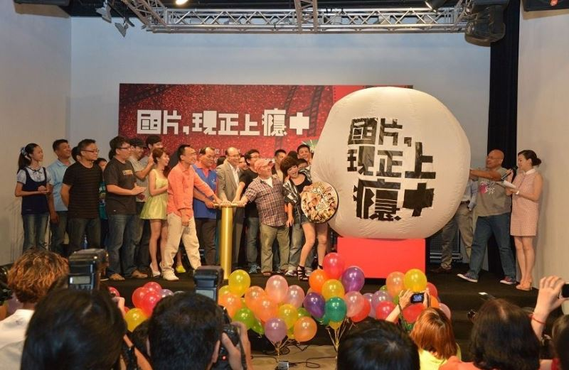 12 NEW TAIWANESE FILMS TO BE ON THE WATCH FOR