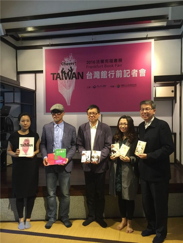 Cheers! TAIWAN: 765 books from Taiwan to join Frankfurt fair