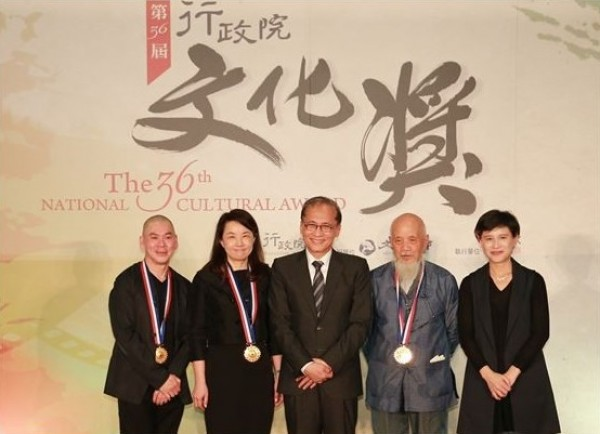 Commending the laureates of the 36th National Cultural Award