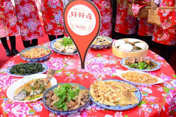 'Nom Nom Taiwan: The Story of Dietary Culture'