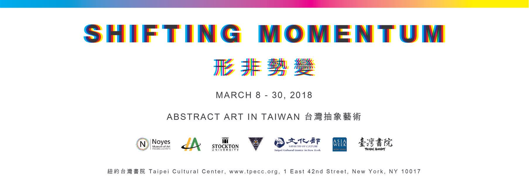 Taiwanese abstract art exhibition to join Asian Week New York