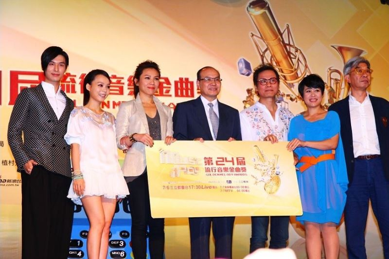 THE 24th GOLDEN MELODY AWARDS: POP MUSIC NOMINEES