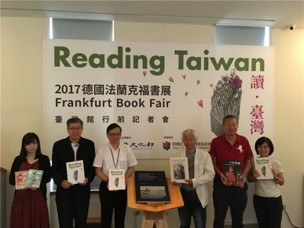 'Reading Taiwan' to emphasize originality at Frankfurt Book Fair