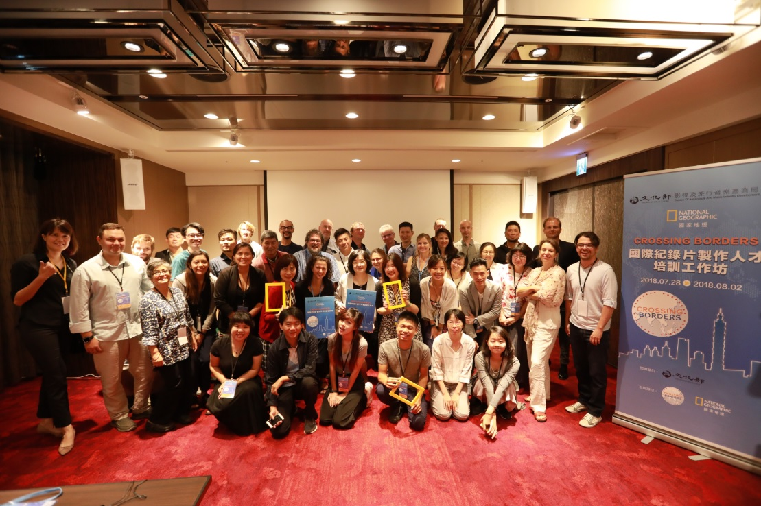 Taipei to host international workshop for documentary makers