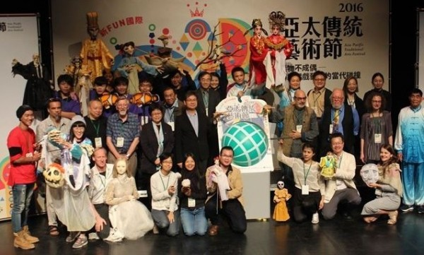 Taiwan festival celebrates the puppetry arts of Asia Pacific