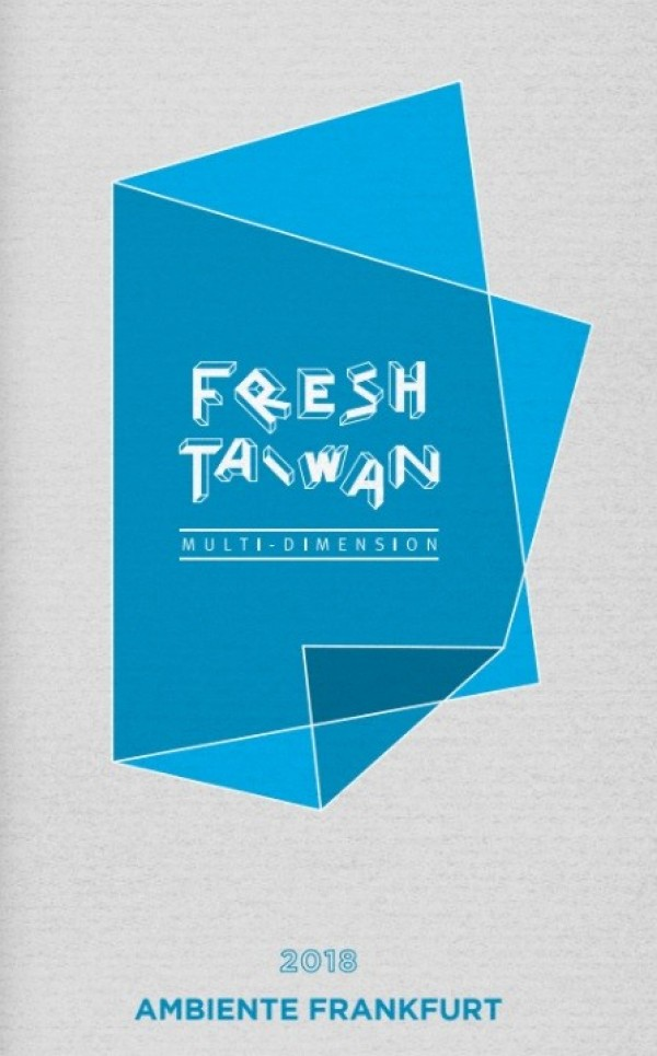 Taiwan creative brands to make fourth Ambiente appearance