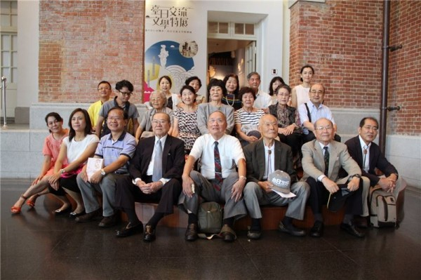 NMTL | 'Never-ending Japanese Dream, Taiwanese and Japanese Reunion'