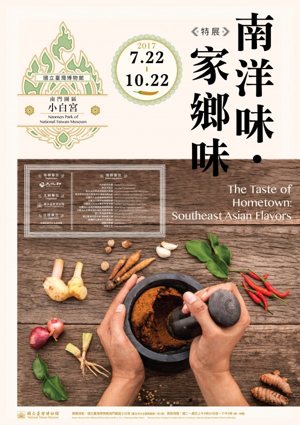 'The Taste of Hometown: Southeast Asian Flavors'