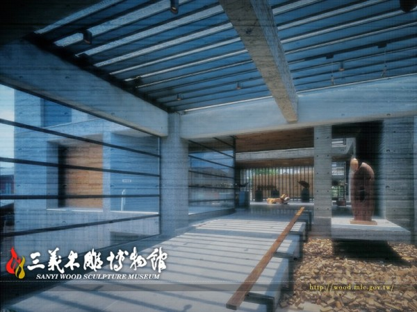 Open Call – 2017 Taiwan Int'l Wood Sculpture Competition