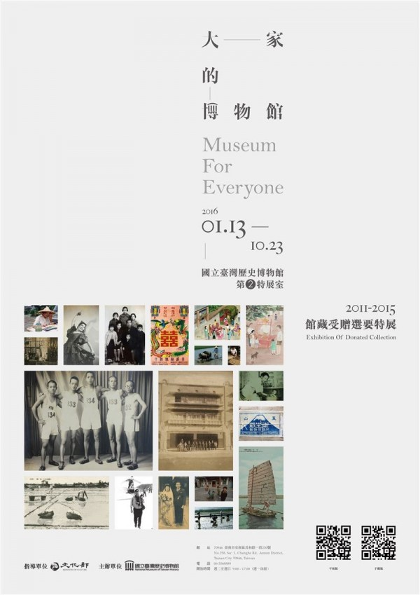 'Museum for Everyone: Exhibition of Donated Collection, 2011-2015'