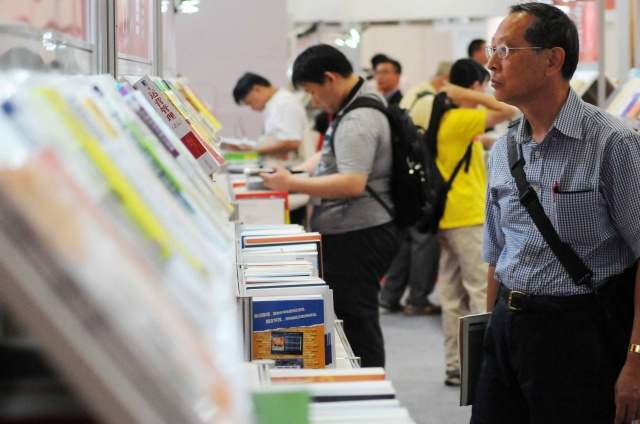 CROSS-STRAIT CULTURAL FORUMS UNDER CONSIDERATION