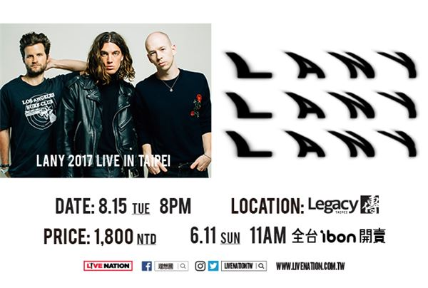 LANY 2017 Live in Taipei