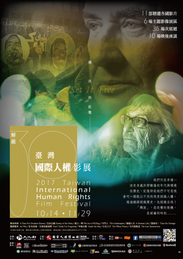 Film festival, upcoming museum to promote human rights