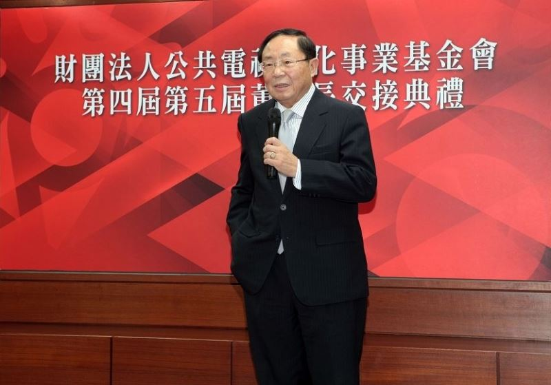 SHAW YU-MING IS THE NEW PTS CHAIRMAN