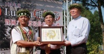 Thao harvest festival receives national recognition