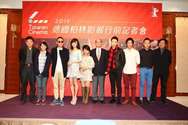 Two Taiwanese films selected by Berlinale