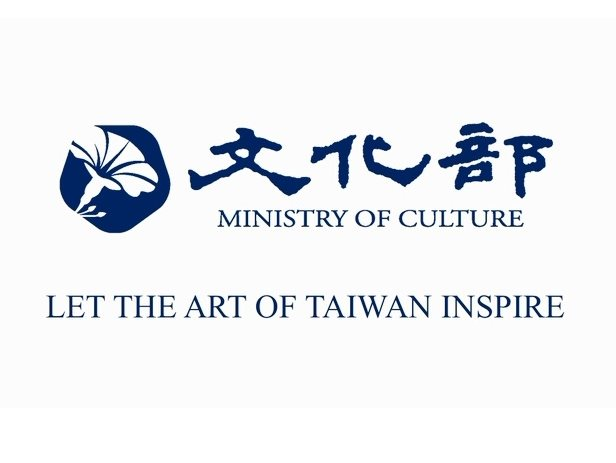 LET THE ART OF TAIWAN INSPIRE Part.2