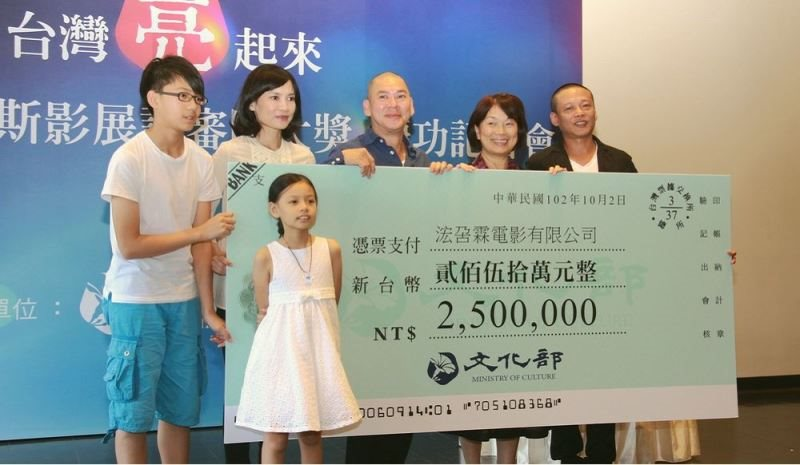 Taiwan's 'Stray Dogs' wins Grand Jury Prize in Venice