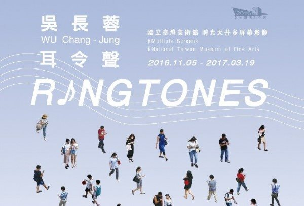 'Wu Chang-jung: Ringtones'