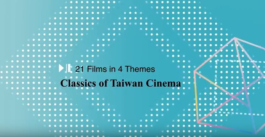 2017 Taiwan Cinema Toolkit - Classics of Taiwan Cinema
