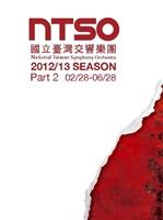 2012/2013 Season-part2