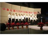 105年全國社會組合唱比賽照片集錦-男聲組