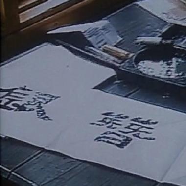 《銀簪子》(紀錄片)