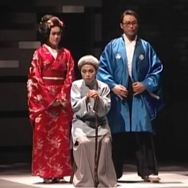 《海神家族》(舞台劇)
