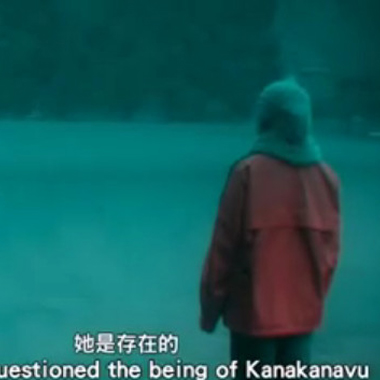 Kanakanavu Awaits(Documentary film)