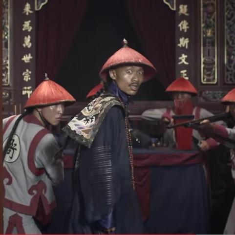 Attabu (Film)