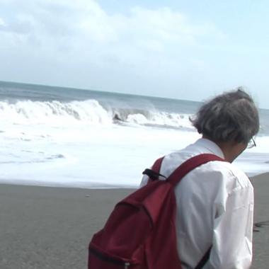 《尋找背海的人》(紀錄片)