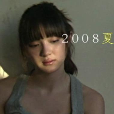 Candy Rain (Film)